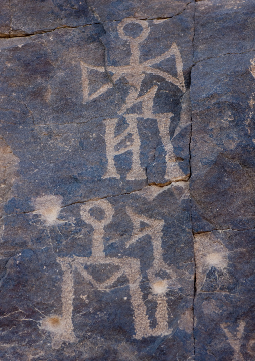 Petroglyphs on a rock, Najran Province, Abar Himma, Saudi Arabia