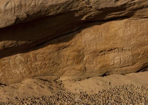 Rock inscriptions, Najran Province, Abar Himma, Saudi Arabia