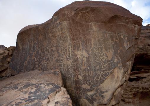 Inscriptions on a rock, Al-Jawf Province, Sakaka, Saudi Arabia