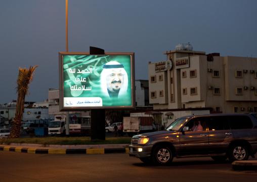 Propaganda billboard at nighr, Jizan Province, Jizan, Saudi Arabia