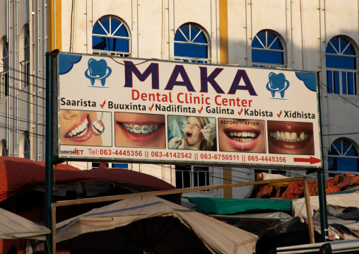 Dental clinic center billboard in the street, Woqooyi Galbeed region, Hargeisa, Somaliland