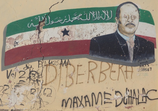 President Ahmed Mohamed Mohamoud Portrait And Flag Depicted On Wall, Hargeisa, Somaliland