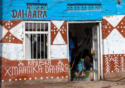 Decorated shop of a hairdresser, Togdheer region, Burao, Somaliland