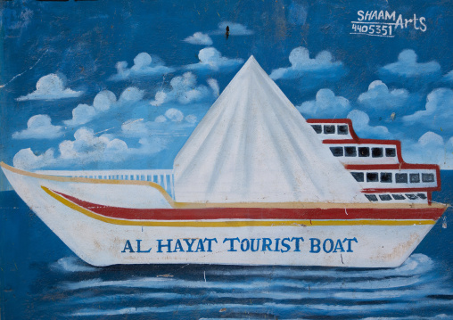 A Blue Advertisement Painted Bilboard For The Hayat Tourist Boat, Berbera, Somaliland