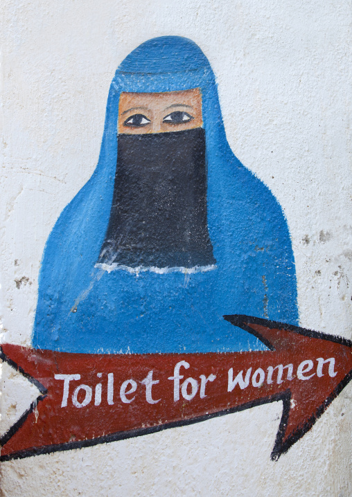 A Painted Sigh Showing The Direction Of Toilet For Women In A Restaurant, Berbera, Somaliland