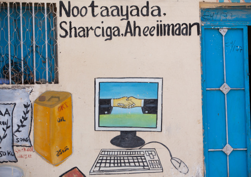 Painted bilboard advertisement with a computer, Woqooyi Galbeed region, Hargeisa, Somaliland