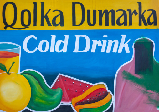 Painted bilboard advertisement for a restaurant with a somali woman wearing a niqab, Woqooyi Galbeed region, Hargeisa, Somaliland