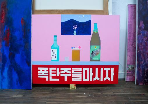 Sun mu artist paintings in his workshop, National capital area, Seoul, South korea