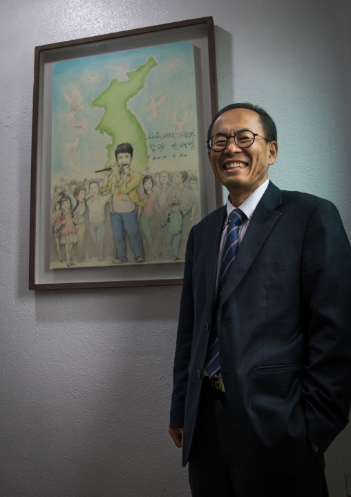 Portrait of a mister Hung Hoon Lee who is the principal of Yeomyung school, National Capital Area, Seoul, South Korea