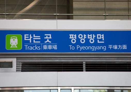 Billboard in Dorasan train station, North Hwanghae Province, Panmunjom, South Korea