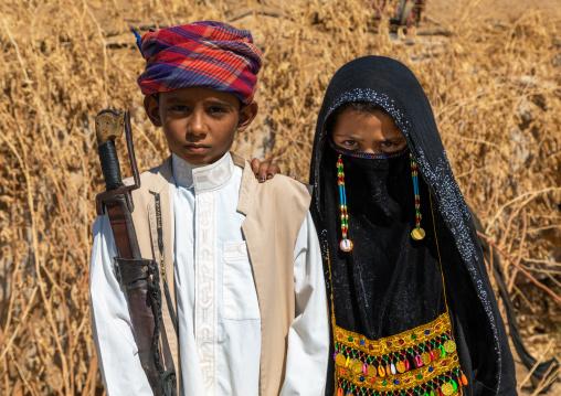 Portrait of Rashaida tribe boy and girl in traditional clothing, Kassala State, Kassala, Sudan