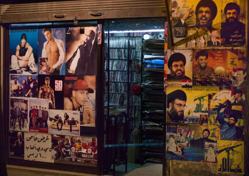 Records Shop With Rap And Hezbollah Posters, Damascus, Damascus Governorate, Syria
