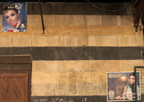 Hassan Nasrallah Poster On A Wall, Damascus, Damascus Governorate, Syria