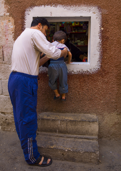 Father And Son Looking Into A Bakery, Damascus, Damascus Governorate, Syria