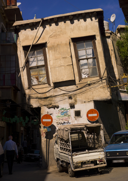 Old House, Damascus, Damascus Governorate, Syria