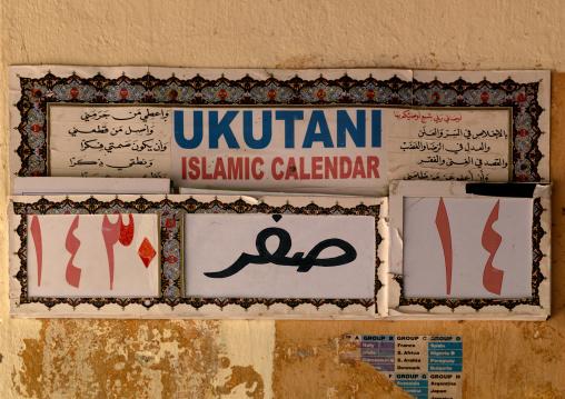 Stone town islamic calendar, Zanzibar, Tanzania