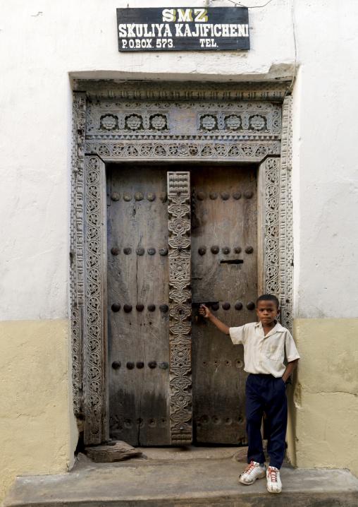 Stone town school door,  Zanzibar, Tanzania
