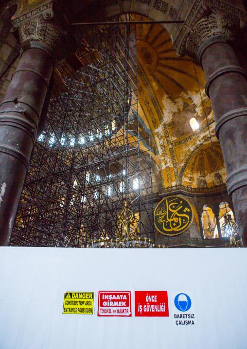 Billboards for Hagia Sophia on renovation, Sultanahmet, istanbul, Turkey