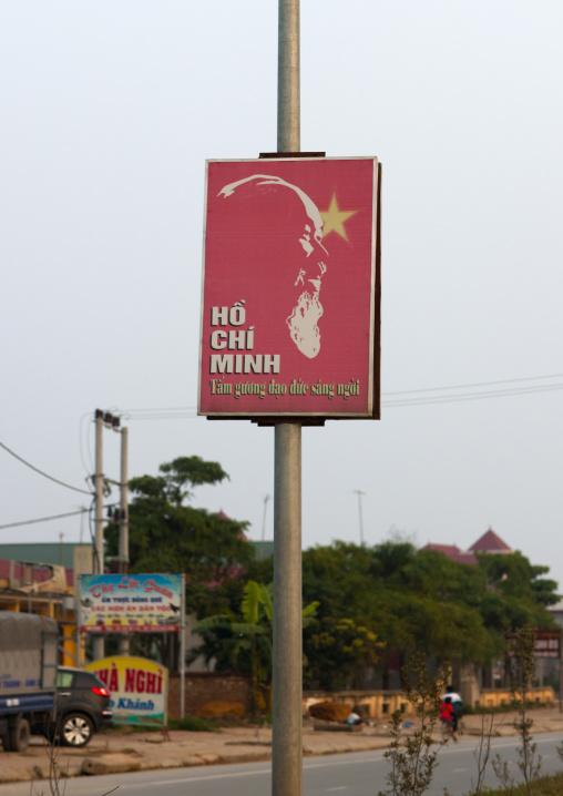 Propaganda billboard of the communist party, Hanoi, Vietnam