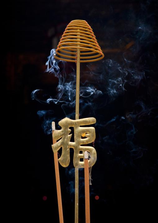Incense burner, Hanoi, Vietnam