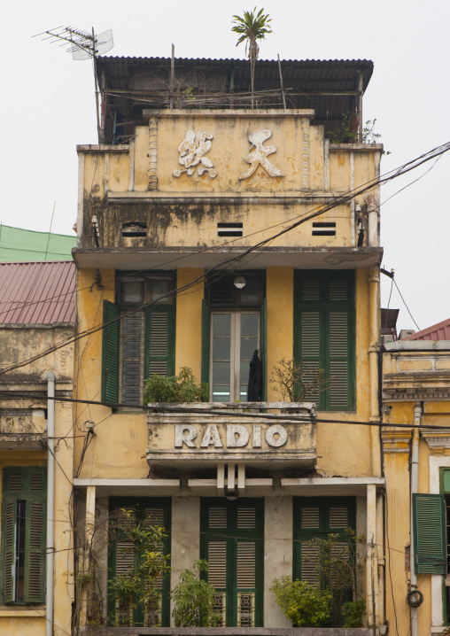 Dilapidated building of a radio station, Hanoi, Vietnam