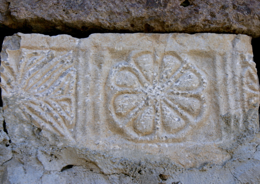 Detail Of Carved Stones Of A House Wall, Rada, Yemen