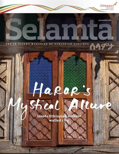 Selamta Harar