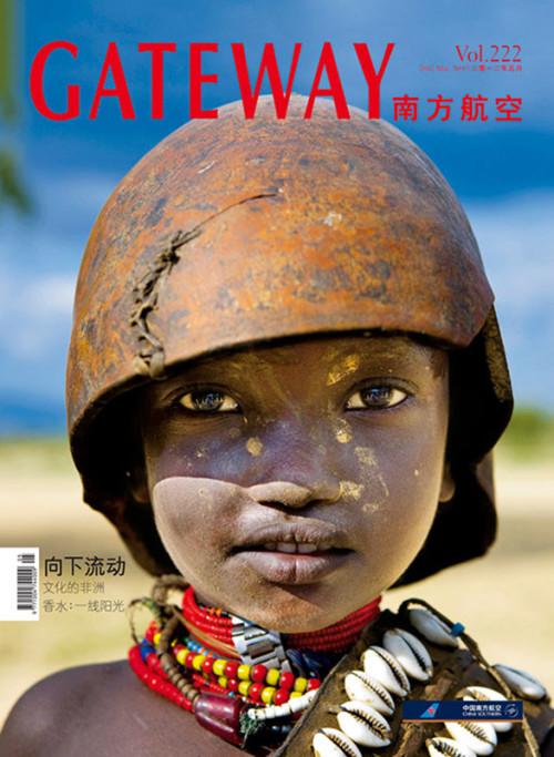 Gateway Magazine China