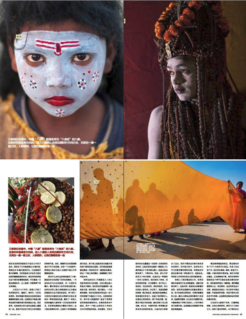 National Geographic - China