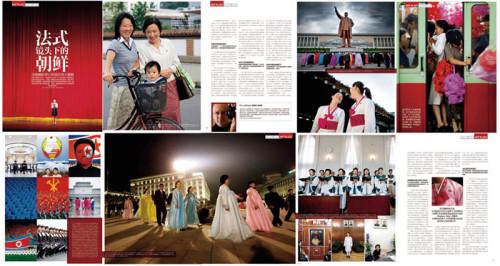 Photographic Travel China - North Korea