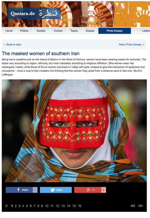 Qantara DE - Iran masks