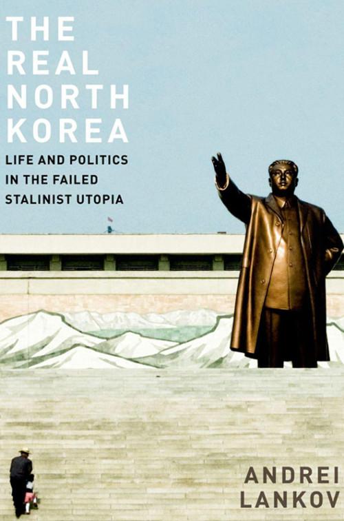Lankov book cover