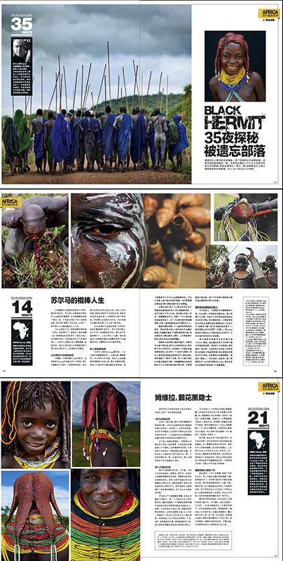 Travel Photography Magazine Africa