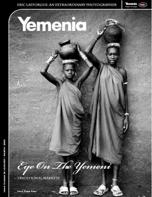 Yemania Magazine